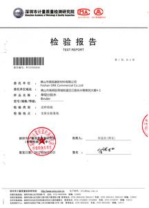 Test Report by Shenzhen Standard