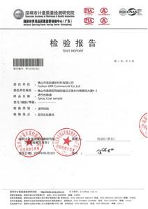 CNC Test report