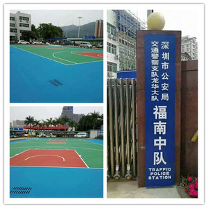 Shenzhen funan police station 5mm SPU basketball court--1000㎡