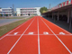 Oval rubber athletic track