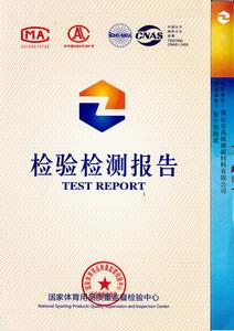 GB(CNC)Test Report